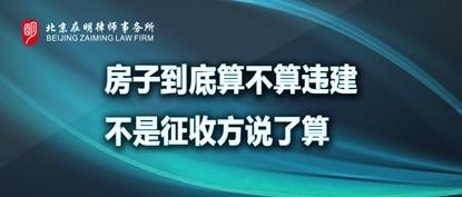 qy_editorplus/jR/202103/yh_7_ea4962f2988a9c920c903553f2da2fd6.jpg