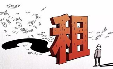 公租房拆迁承租人享有那些权利?