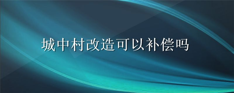 qy_editorplus/jR/202104/yh_7_098d9d1af98ae9df92da9e4cbbffb453.png