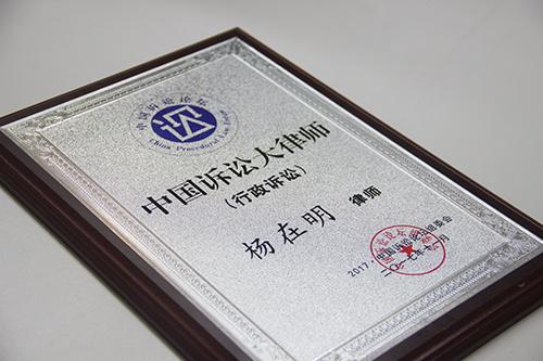 5a0034ef39e8b.JPG