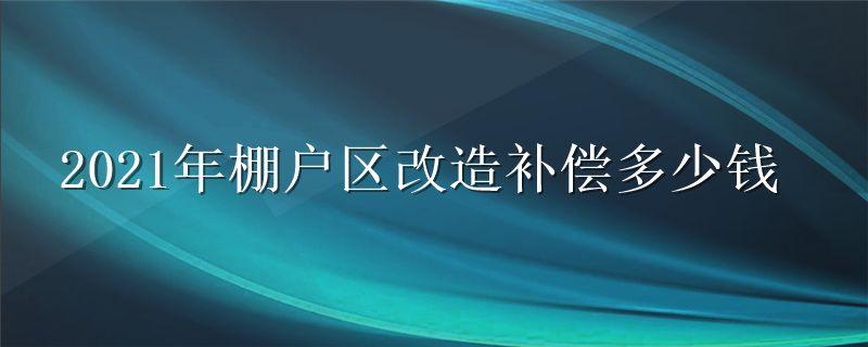qy_editorplus/jR/202104/yh_7_4677d036f273ff6258792b3c587a6315.png
