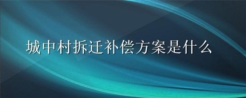 qy_editorplus/jR/202104/yh_7_4c7ec86d11edba4cbe53ded6f032e185.png