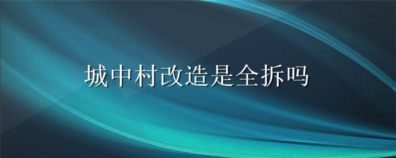 qy_editorplus/jR/202104/yh_7_9da88d6b57d7e8b47f213bb8aae08cb2.png